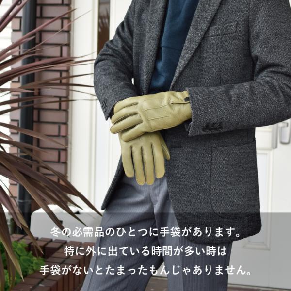 手袋 メンズ 日本製 鹿革 ディアスキン 防水 撥水 透湿 TAVARAT Tps-027  ラッピング無料|tavarat|02