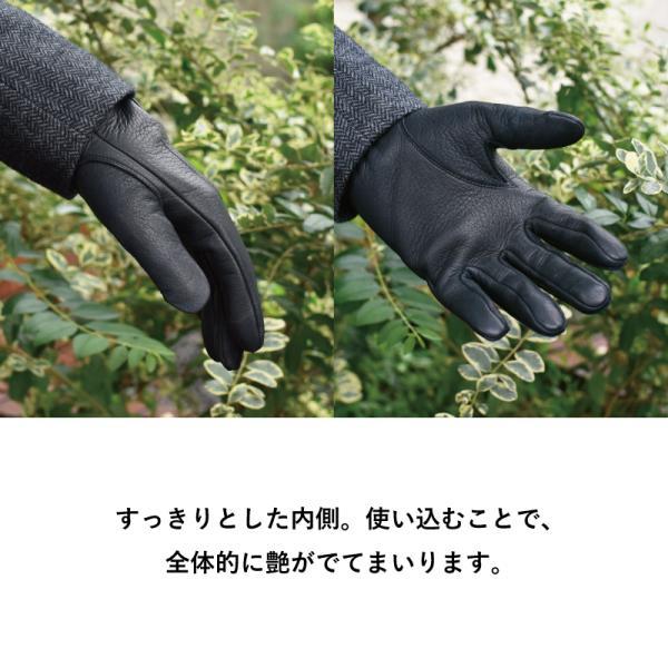 手袋 メンズ 日本製 鹿革 ディアスキン 防水 撥水 透湿 TAVARAT Tps-027  ラッピング無料|tavarat|10