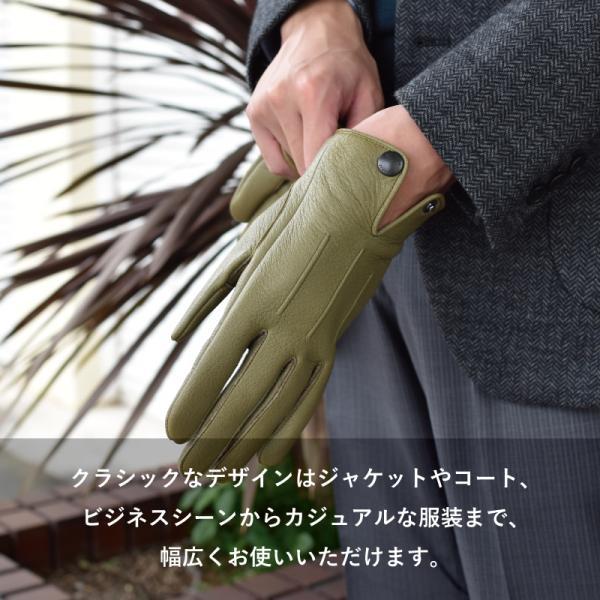 手袋 メンズ 日本製 鹿革 ディアスキン 防水 撥水 透湿 TAVARAT Tps-027  ラッピング無料|tavarat|05