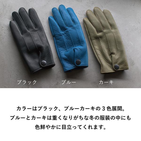 手袋 メンズ 日本製 鹿革 ディアスキン 防水 撥水 透湿 TAVARAT Tps-027  ラッピング無料|tavarat|06
