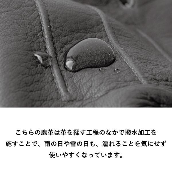 手袋 メンズ 日本製 鹿革 ディアスキン 防水 撥水 透湿 TAVARAT Tps-027  ラッピング無料|tavarat|07