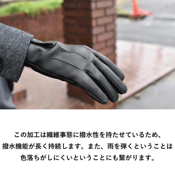 手袋 メンズ 日本製 鹿革 ディアスキン 防水 撥水 透湿 TAVARAT Tps-027  ラッピング無料|tavarat|08