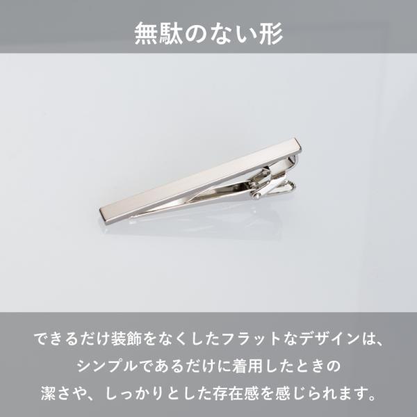 ネクタイピン 日本製 ブランド ギフト タイピン おしゃれ シンプル ワニロ式 サテーナ加工 TAVARAT Tps-043 ゆうパケット 送料無料 tavarat 06