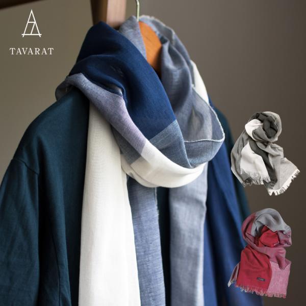 ストール メンズ 日本製 抗菌防臭 綿100% 丹後織物 全2色 TAVARAT Tps-044|tavarat