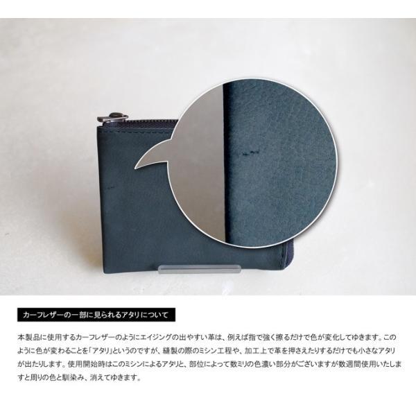 ミニウォレット 本革 l字ファスナー 小さい財布 ミニ財布 日本製 L字 カーフレザー 財布 小銭入れ TAVARAT Tps-045  ラッピング無料  tavarat 04