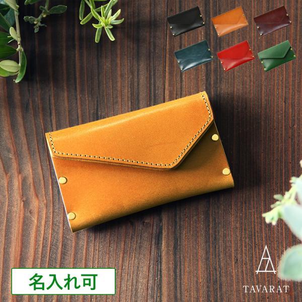 名刺入れ メンズ 本革 真鍮 コンパクト 日本製 TAVARAT Tps-048  ラッピング無料 父の日|tavarat