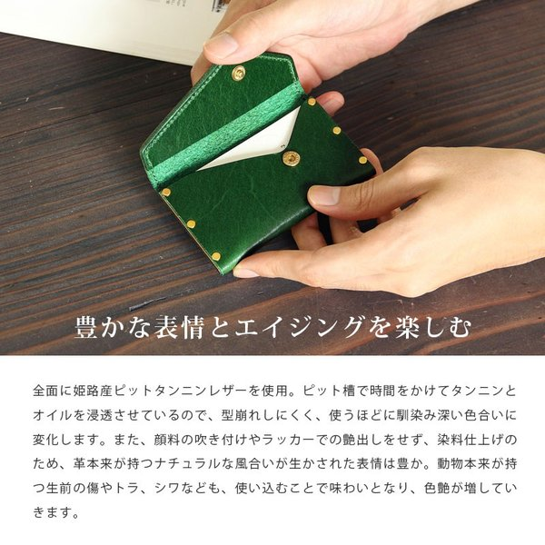 名刺入れ メンズ 本革 真鍮 コンパクト 日本製 TAVARAT Tps-048  ラッピング無料 父の日|tavarat|11