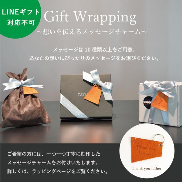 名刺入れ メンズ 本革 真鍮 コンパクト 日本製 TAVARAT Tps-048  ラッピング無料 |tavarat|18