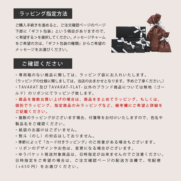 名刺入れ メンズ 本革 真鍮 コンパクト 日本製 TAVARAT Tps-048  ラッピング無料 |tavarat|19