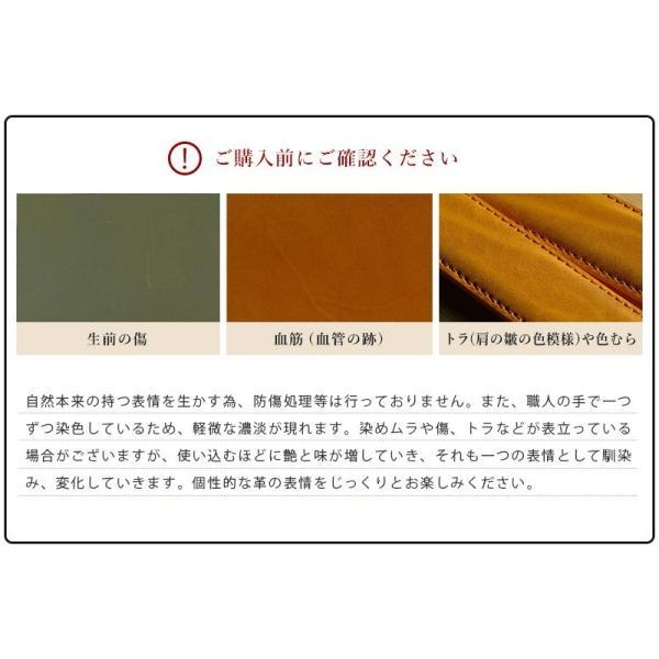 名刺入れ メンズ 本革 真鍮 コンパクト 日本製 TAVARAT Tps-048  ラッピング無料 |tavarat|20