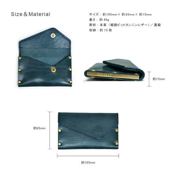 名刺入れ メンズ 本革 真鍮 コンパクト 日本製 TAVARAT Tps-048  ラッピング無料 父の日|tavarat|06