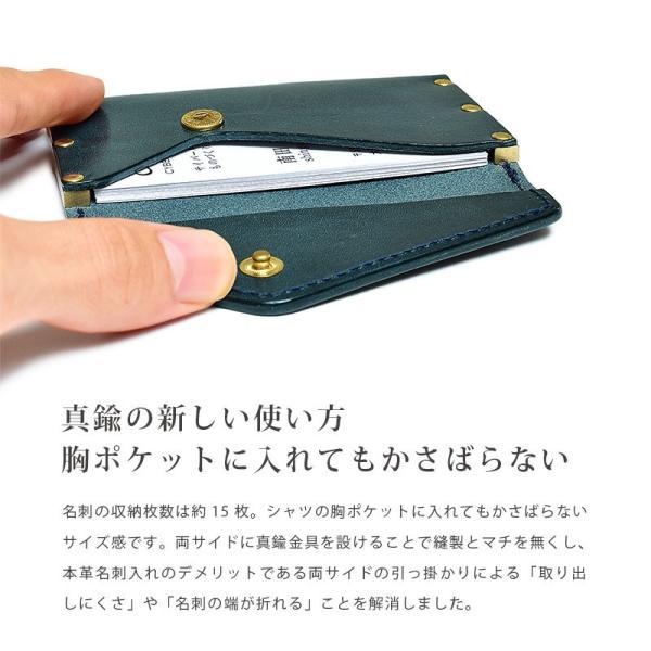 名刺入れ メンズ 本革 真鍮 コンパクト 日本製 TAVARAT Tps-048  ラッピング無料 父の日|tavarat|08