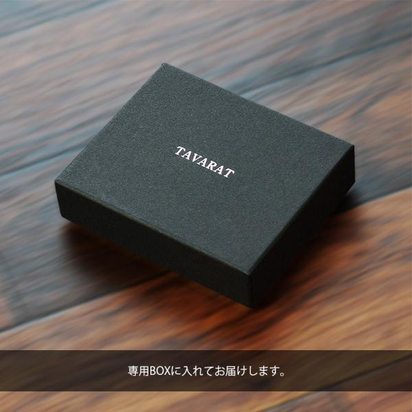 財布 二つ折り財布 日本製 本革 ボックスカーフ 小銭入れ付き (全3色) TAVARAT Tps-072  ラッピング無料|tavarat|11