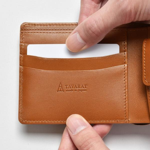 財布 二つ折り財布 日本製 本革 ボックスカーフ 小銭入れ付き (全3色) TAVARAT Tps-072  ラッピング無料|tavarat|12