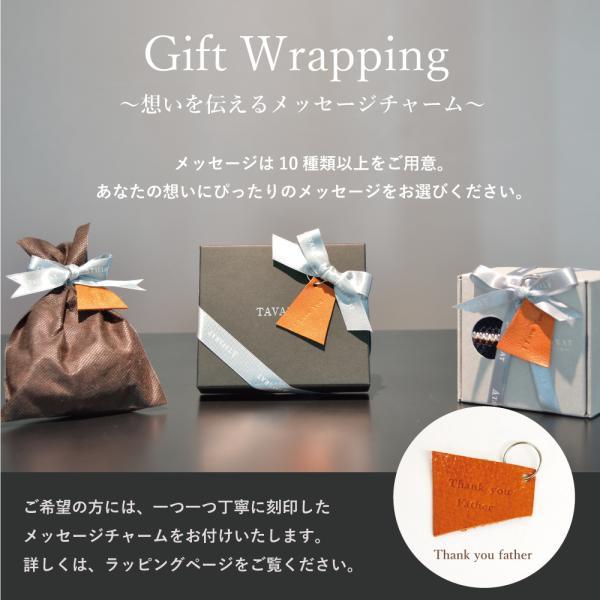 財布 二つ折り財布 日本製 本革 ボックスカーフ 小銭入れ付き (全3色) TAVARAT Tps-072  ラッピング無料|tavarat|14