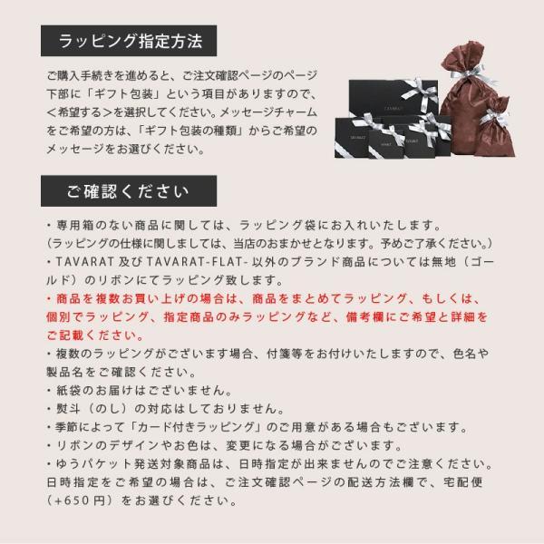 財布 二つ折り財布 日本製 本革 ボックスカーフ 小銭入れ付き (全3色) TAVARAT Tps-072  ラッピング無料|tavarat|15