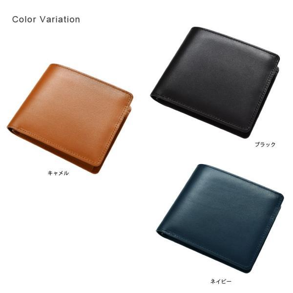 財布 二つ折り財布 日本製 本革 ボックスカーフ 小銭入れ付き (全3色) TAVARAT Tps-072  ラッピング無料|tavarat|03