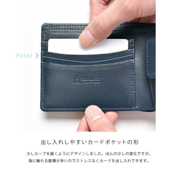 財布 二つ折り財布 日本製 本革 ボックスカーフ 小銭入れ付き (全3色) TAVARAT Tps-072  ラッピング無料|tavarat|06