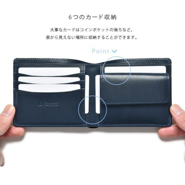 財布 二つ折り財布 日本製 本革 ボックスカーフ 小銭入れ付き (全3色) TAVARAT Tps-072  ラッピング無料|tavarat|07