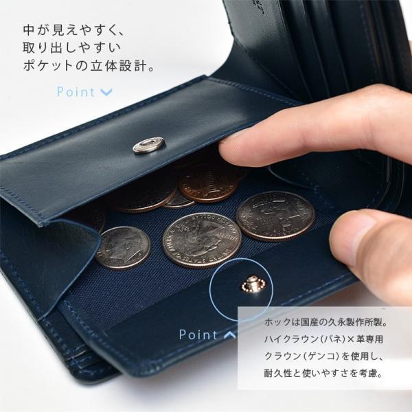 財布 二つ折り財布 日本製 本革 ボックスカーフ 小銭入れ付き (全3色) TAVARAT Tps-072  ラッピング無料|tavarat|08