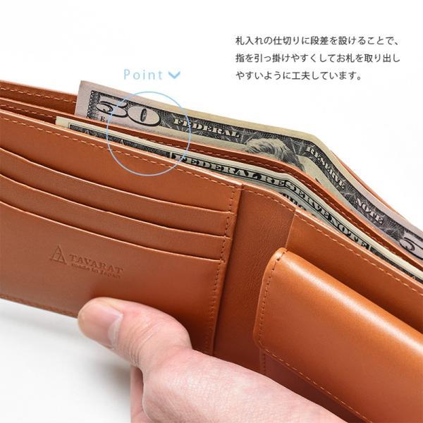 財布 二つ折り財布 日本製 本革 ボックスカーフ 小銭入れ付き (全3色) TAVARAT Tps-072  ラッピング無料|tavarat|09
