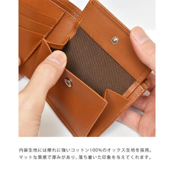 財布 二つ折り財布 日本製 本革 ボックスカーフ 小銭入れ付き (全3色) TAVARAT Tps-072  ラッピング無料|tavarat|10