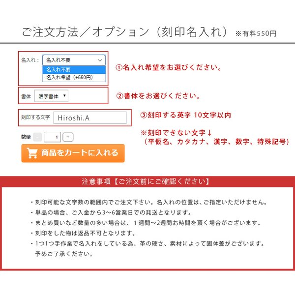 名刺入れ メンズ レザー カードケース 日本製 ボックスカーフ TAVARAT Tps-073  ラッピング無料 父の日 tavarat 17