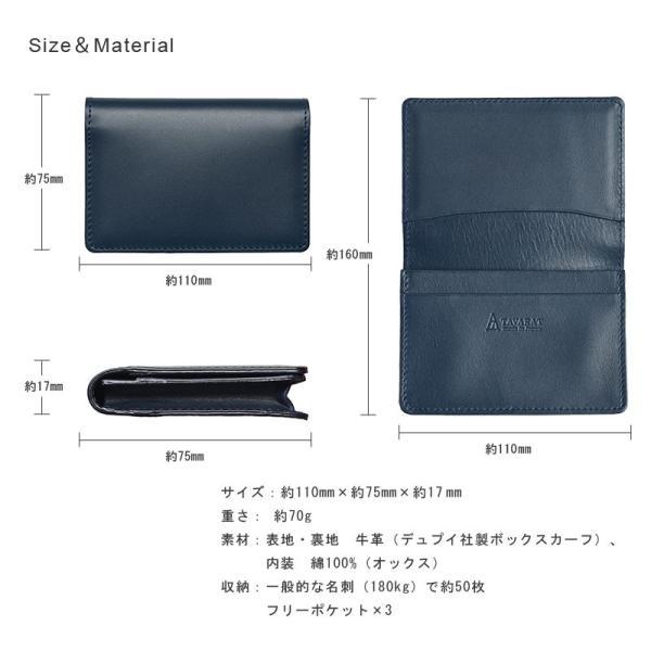 名刺入れ メンズ レザー カードケース 日本製 ボックスカーフ TAVARAT Tps-073  ラッピング無料 父の日 tavarat 03