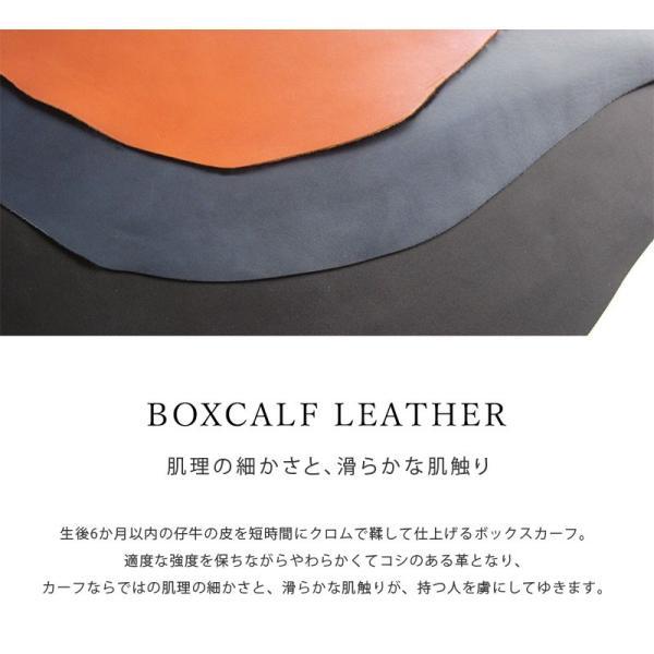 名刺入れ メンズ レザー カードケース 日本製 ボックスカーフ TAVARAT Tps-073  ラッピング無料 父の日 tavarat 04