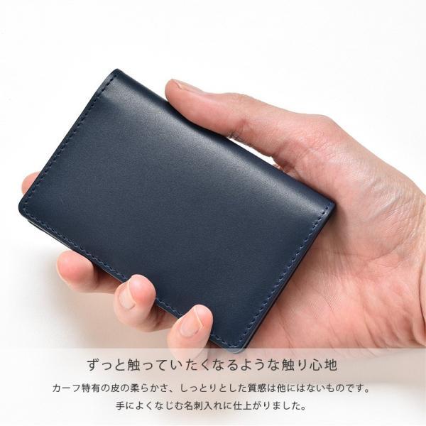 名刺入れ メンズ レザー カードケース 日本製 ボックスカーフ TAVARAT Tps-073  ラッピング無料 父の日 tavarat 06