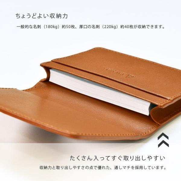 名刺入れ メンズ レザー カードケース 日本製 ボックスカーフ TAVARAT Tps-073  ラッピング無料 父の日 tavarat 08