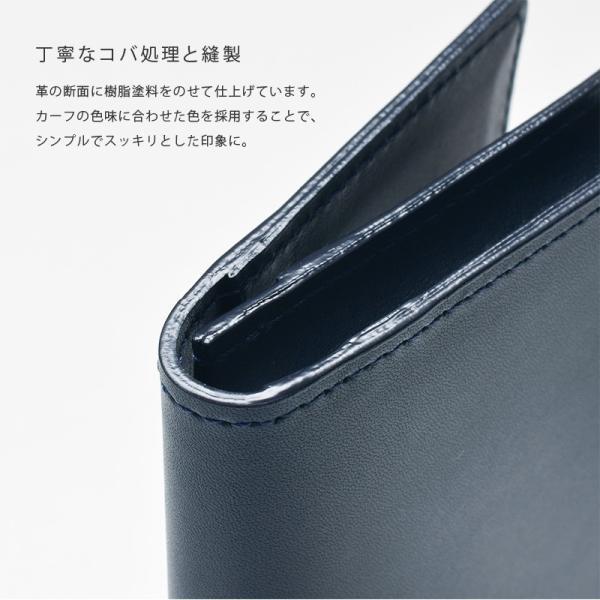 名刺入れ メンズ レザー カードケース 日本製 ボックスカーフ TAVARAT Tps-073  ラッピング無料 父の日 tavarat 09