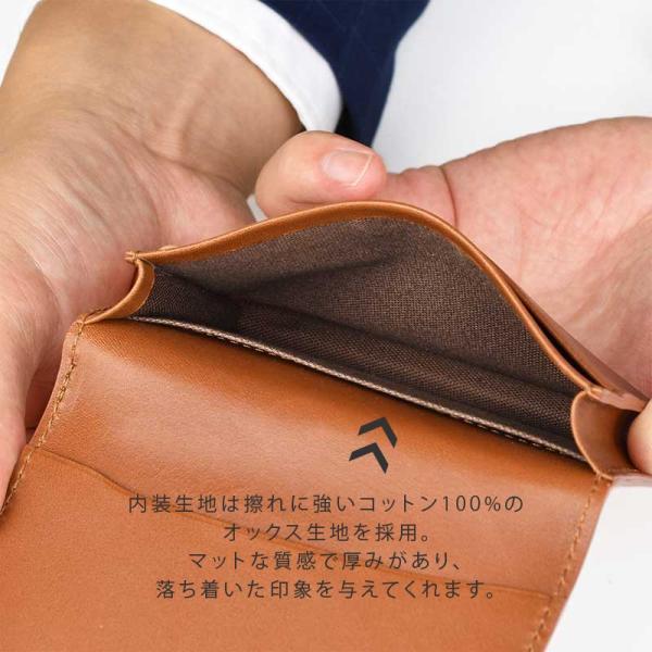 名刺入れ メンズ レザー カードケース 日本製 ボックスカーフ TAVARAT Tps-073  ラッピング無料 父の日 tavarat 10