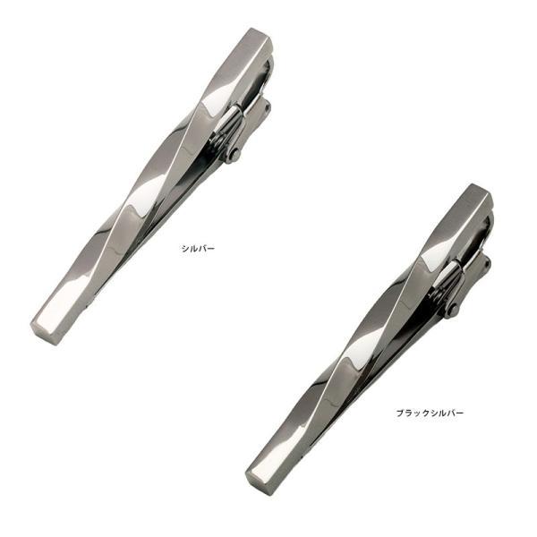ネクタイピン 日本製 真鍮製 ブランド おしゃれ ツイスト ワニロ式 Tps-077  ゆうパケット送料無料 ラッピング無料 |tavarat|02