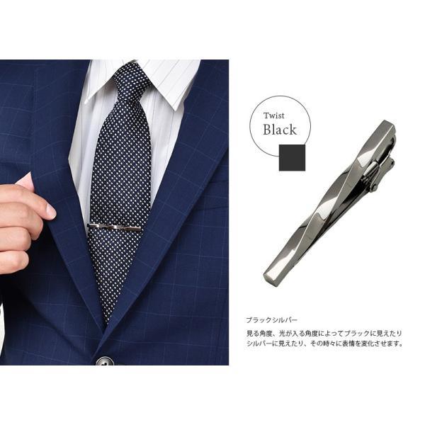ネクタイピン 日本製 真鍮製 ブランド おしゃれ ツイスト ワニロ式 Tps-077  ゆうパケット送料無料 ラッピング無料 |tavarat|03