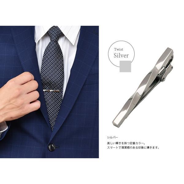 ネクタイピン 日本製 真鍮製 ブランド おしゃれ ツイスト ワニロ式 Tps-077  ゆうパケット送料無料 ラッピング無料 |tavarat|05