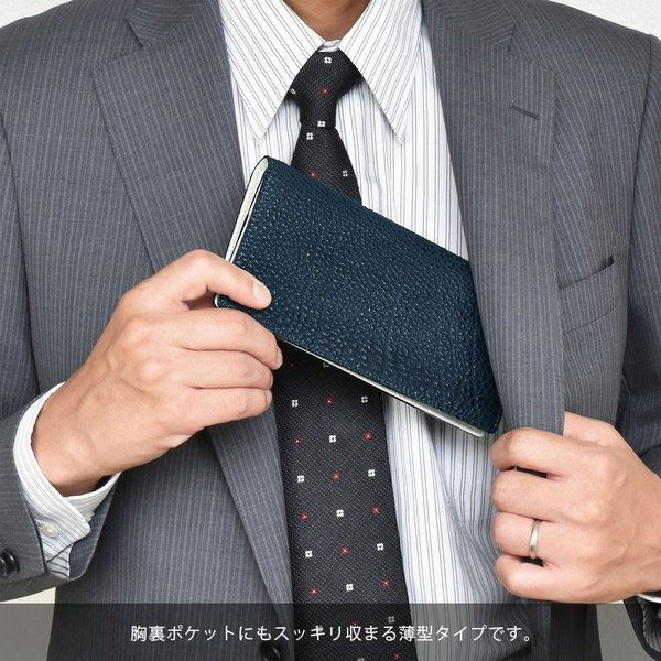 長財布 メンズ 日本製 藍染 黒桟革 極  ネイビー TAVARAT Tps-082 ラッピング無料 父の日|tavarat|02