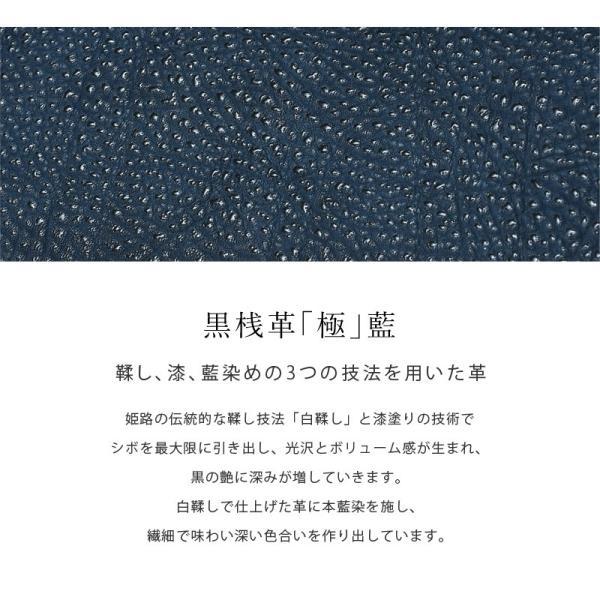 長財布 メンズ 日本製 藍染 黒桟革 極  ネイビー TAVARAT Tps-082 ラッピング無料 父の日|tavarat|12