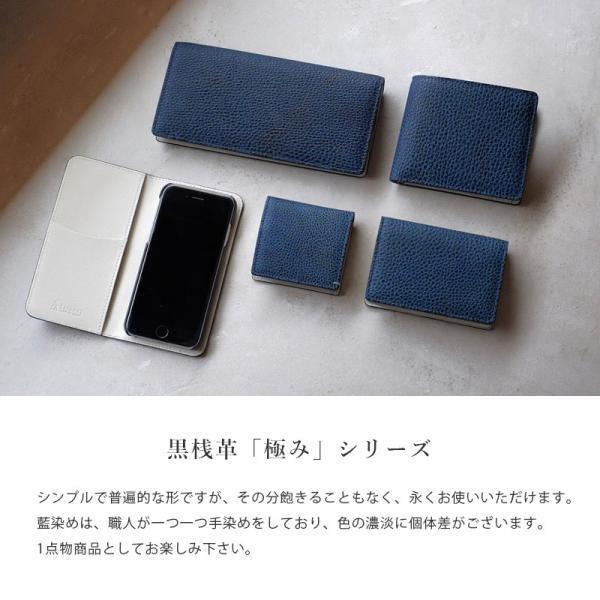 長財布 メンズ 日本製 藍染 黒桟革 極  ネイビー TAVARAT Tps-082 ラッピング無料 父の日|tavarat|13