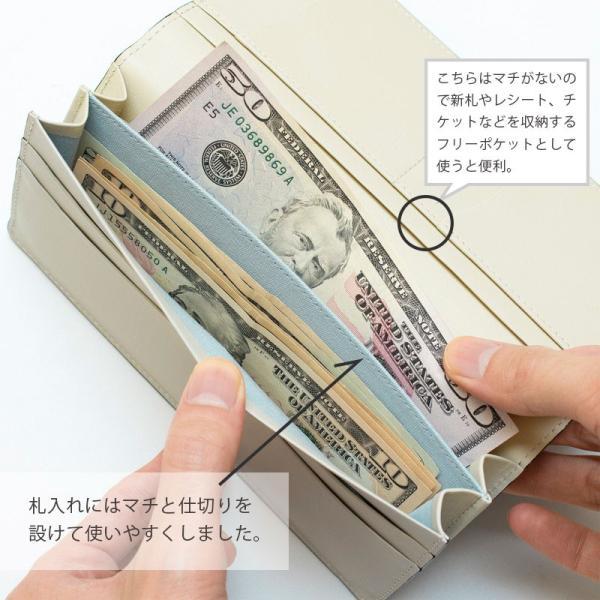 長財布 メンズ 日本製 藍染 黒桟革 極  ネイビー TAVARAT Tps-082 ラッピング無料 父の日|tavarat|06
