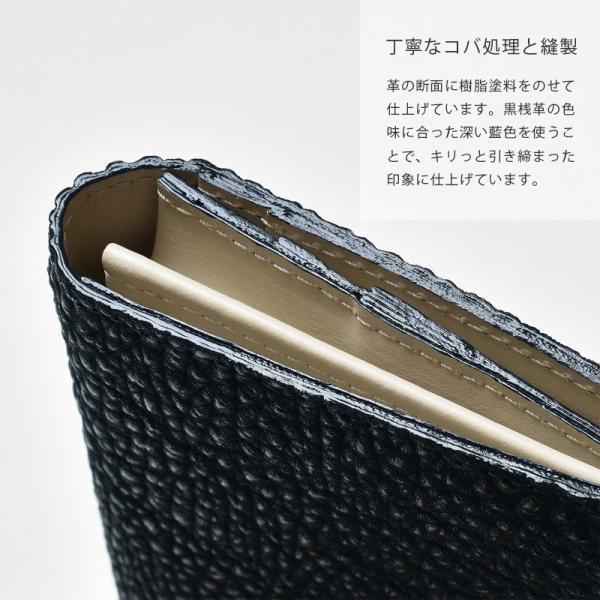 長財布 メンズ 日本製 藍染 黒桟革 極  ネイビー TAVARAT Tps-082 ラッピング無料 父の日|tavarat|07