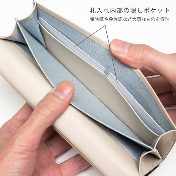 長財布 メンズ 日本製 藍染 黒桟革 極  ネイビー TAVARAT Tps-082 ラッピング無料 父の日|tavarat|08