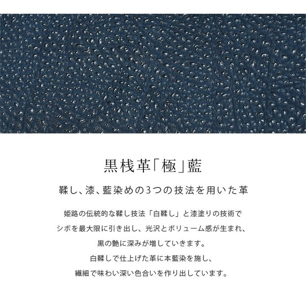 コインケース 小銭入れ 革 メンズ レザー 本革 日本製 黒桟革 TAVARAT Tps-085  ラッピング無料|tavarat|04