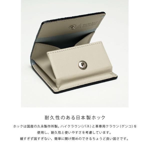 コインケース 小銭入れ 革 メンズ レザー 本革 日本製 黒桟革 TAVARAT Tps-085  ラッピング無料|tavarat|07