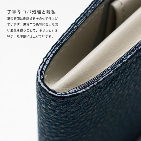 コインケース 小銭入れ 革 メンズ レザー 本革 日本製 黒桟革 TAVARAT Tps-085  ラッピング無料|tavarat|09