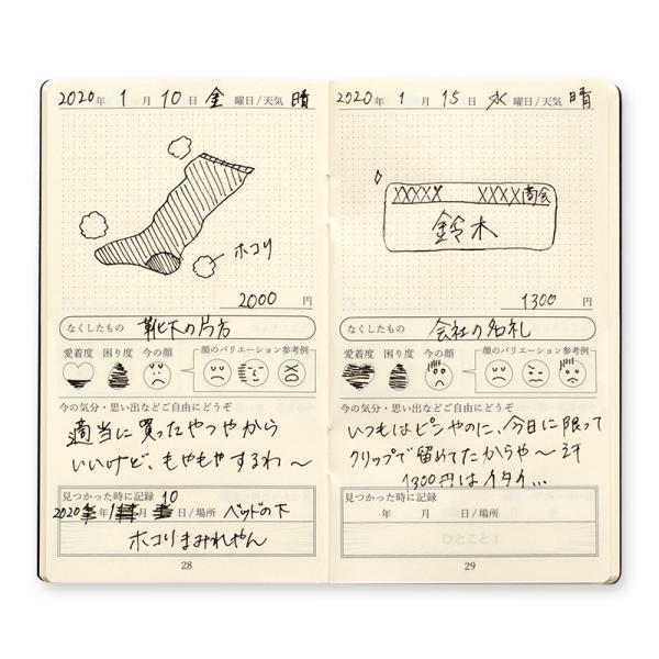 なくしもの日記 日記帳 ユニーク 手帳 おしゃれ 日本製 メンズ ステーショナリー TAVARAT Tps-103 ラッピング無料 tavarat 03