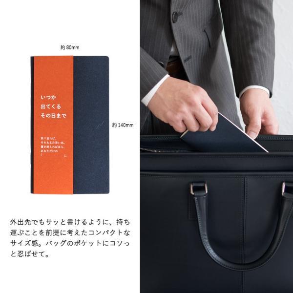 なくしもの日記 日記帳 ユニーク 手帳 おしゃれ 日本製 メンズ ステーショナリー TAVARAT Tps-103 ラッピング無料 tavarat 09