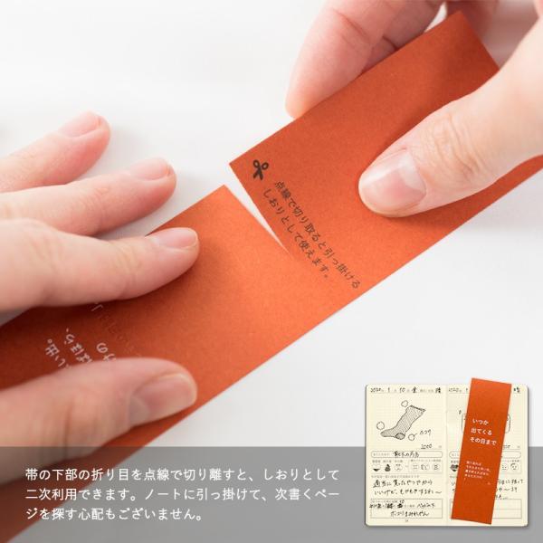 なくしもの日記 日記帳 ユニーク 手帳 おしゃれ 日本製 メンズ ステーショナリー TAVARAT Tps-103 ラッピング無料 tavarat 10