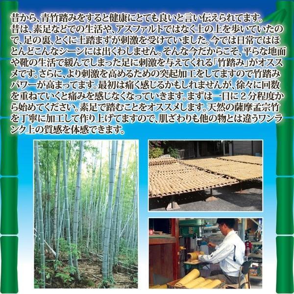 健康足踏み竹/健康器具 〔イボ付き〕 薩摩孟宗竹使用 日本製|tayasu|03