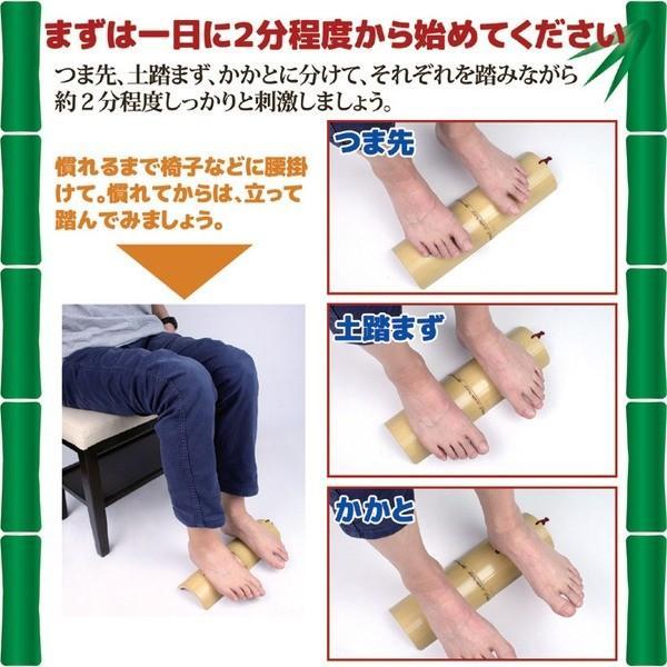 健康足踏み竹/健康器具 〔イボ付き〕 薩摩孟宗竹使用 日本製|tayasu|04
